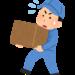 人力での重量物運搬には決まりがある!重量物運搬の注意点とは?